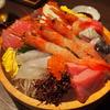 串焼きと魚料理と旨い酒「たまや」