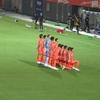 2020リーグ戦第7節vs松本山雅FC