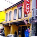 【子供連れマラッカ旅行】マレーシアの国民的ヌードル・スナックの会社、「MAMEE」の店舗でモンスター・ヌードル作り体験