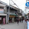 三津浜商店街を歩く