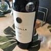 メダルという名のワイン