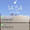LINE Messaging API を使って C# で LINE  にメッセージを送る