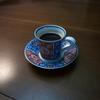 有田・西山のコーヒーカップ