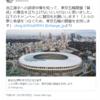 池江選手を応援します 東京五輪の開催を支持します 2021年5月8日