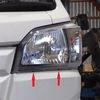 軽トラの光軸調整 = ハイゼット・トラック(EBD-S510P 27年式)