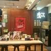 ラーメン激戦区バンクーバーに出店した「鷹の爪」新千歳空港店に行って来ました!