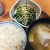 水菜の和え物、豆腐のお味噌汁、発芽玄米ごはん