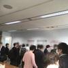 IDRユーザフォーラム2018@東京