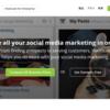 【Twitter(ツイッター)予約投稿】Hootsuiteを使って自動的にツイートする方法