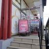 8月10日 近隣店がグランドオープンと0の付く日のオータ厚木店がリニューアルオープンということで行ってきました。
