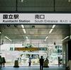 国立駅・RolleiflexSL350 w/ Planar 1,4/50 Rollei-HFT