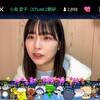 小島愛子まとめ  2021年2月13日 土曜日  【夜配信】(STU48 2期研究生)