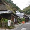 嵐山から徒歩30分で行ける『嵯峨鳥居本』の町並みがレトロで素敵でした