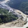 あの日から4年 初めて岩手県に上陸した台風が残したもの