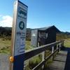 タスマニア 一味違うオーストラリア いたるところが絶景地 随一クレイドルマウンテン5 気楽なウオーキングコースから開始
