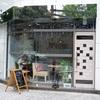 新宿「cafe haifu(カフェハイフ)」
