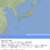 茨城県北部を震源とするM5.1の地震が発生!福島・茨城・栃木では震度4、東京でも震度2を観測!!