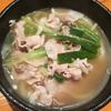 雅楽で白ぶたの肉うどん柚子胡椒添え(飯田橋)