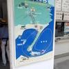 【天橋立】レンタサイクルで天橋立観光♡