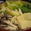 手作り減塩うどんと柚子ニラダレで、タラチリ鍋♬