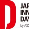 【2021年3月19日(金)】JAPAN INNOVATION DAY 2021 by ASCII STARTUPに株式会社アジラ出展致します【緊急事態宣言延長のため中止】