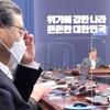 (韓国の反応) [単独]「申、合格人事過程が監察問題になる恐れがあり、やめようとしたこと」