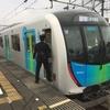 西武40000系S-Trainに乗車してきた。
