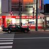 【♯30】世田谷通り(東京都世田谷区)/通称道路名標識探訪