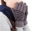 冷え性を改善!生理不順を伴うつらい冷え性を改善させた女性の提案!