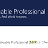 Awarded by Microsoft as Microsoft Most Variable Proffesional (MVP)