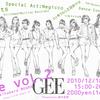ついに発表!Gee vol.2にNegicco登場!トークもDJもダンスもサンタガールも!