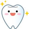 ホワイトニング効果の歯磨き粉3選!