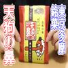 東京多摩銘菓 天狗の鼻 棒かりんとう 丸大豆のコクと甘みしょうゆぴり辛(株式会社MNH)、高尾山土産
