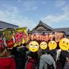 新春初詣マラソン 名鉄迎春1DAYフリー切符で愛知・岐阜5社巡り