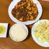 麻婆豆腐を夕食に決定 1ヶ月振りのモーニングドライブで気分転換