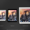iPad Pro(iPad6,8)の解像度は2732×2048、アプリ解析データで判明