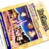 特別な夜を楽しもう[貸切]東京ディズニーランド®️スペシャルナイトに合計10,000名ご招待!