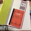 手帳をさらにパワーアップさせるというアイテム「プチノート」を早速購入してきたよ!