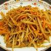 魯肉飯の肉で台湾風のキンピラゴボウレシピ