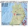 2016年09月04日 11時44分 秋田県沿岸南部でM2.8の地震