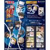 【名探偵コナン】CORD MASCOT『コードマスコット 線上の任務』8個入りBOX【リーメント】より2019年11月発売予定♪