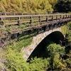 亀岡市の王子橋 (2021. 4. 30.)