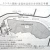 津久井トンネル(東工区)工事説明会資料<変電所造成&トンネル掘削>(相模原)