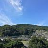久しぶりの山歩き、大阪北摂 竜王山。