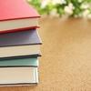 本・書籍を 安くお得に読む8つの方法 君たちはどう生きるかで比較してみました!