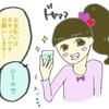 キッザニア甲子園26回目 その5(ANAカードスペシャルデー)
