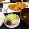 アジフライ  「京ばし松輪」