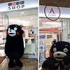 くまモン、朝日新聞社に出没