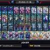 イベント戦~オシリスブラフマー
