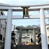 諏訪神社にて初詣 産土神社にもご参拝 ・ω・